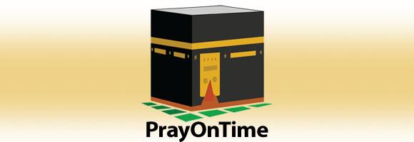 إضافة لمتصفح كروم لمعرفة أوقات الصلاة